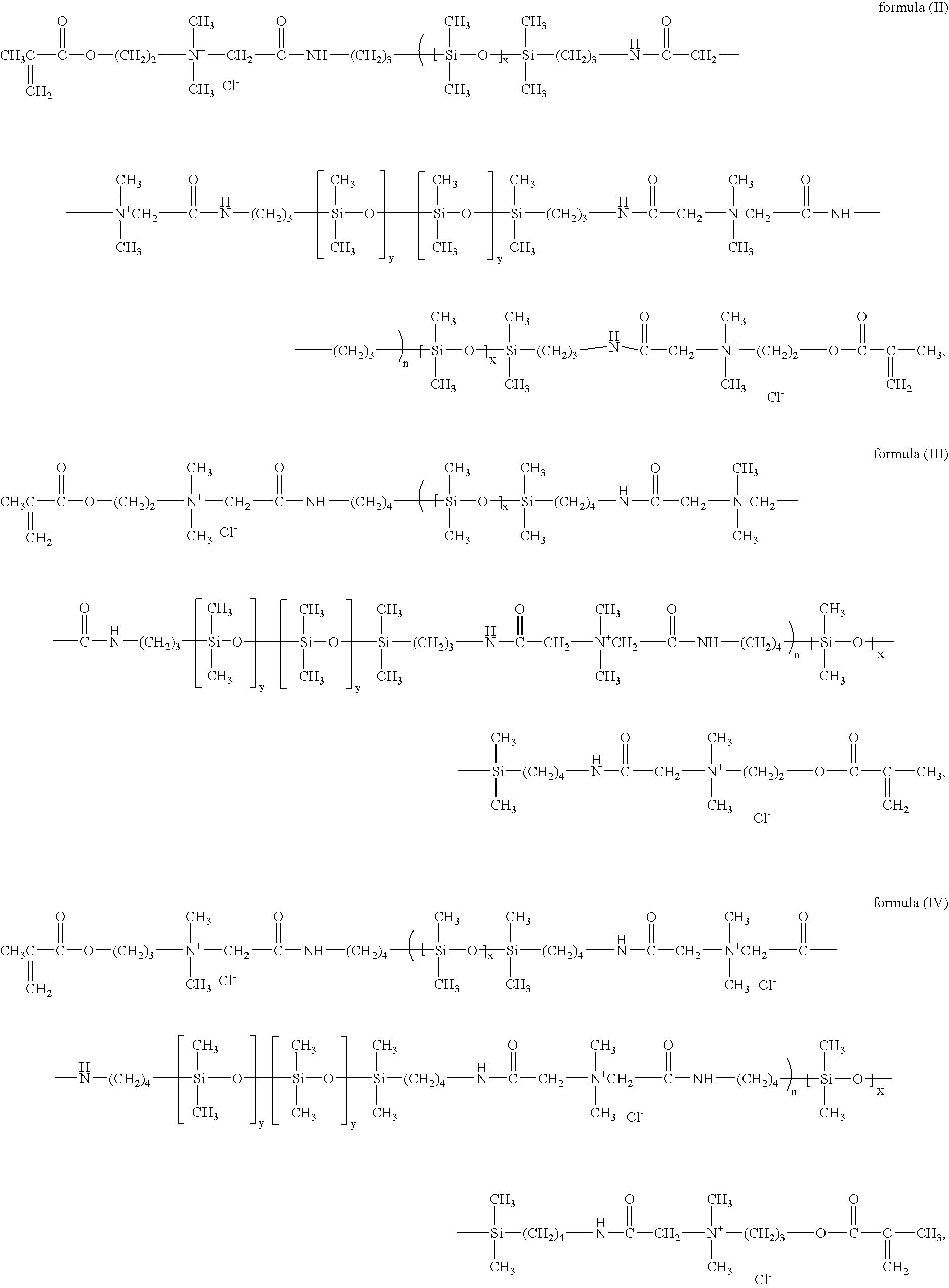 Figure US20080001318A1-20080103-C00008