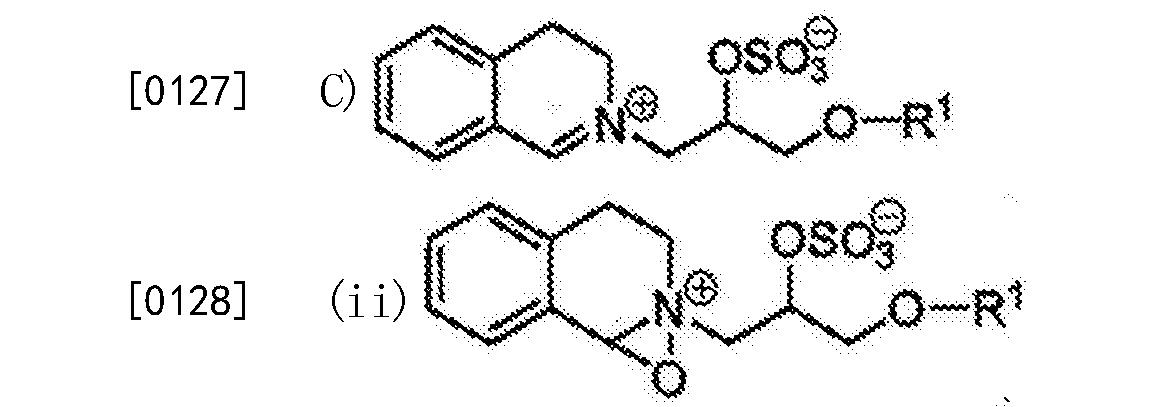Figure CN108026487AD00161