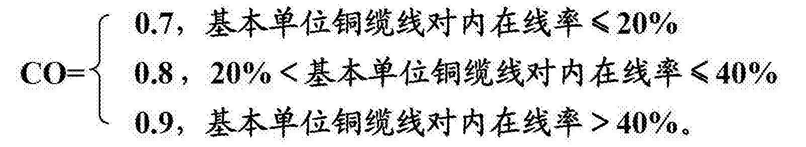 Figure CN104219172BD00131