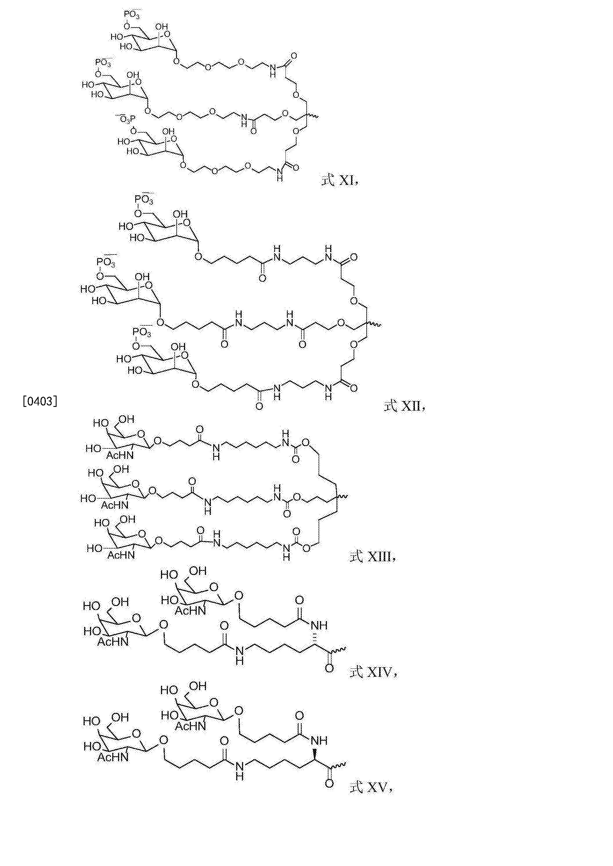 Figure CN108368507AD00601