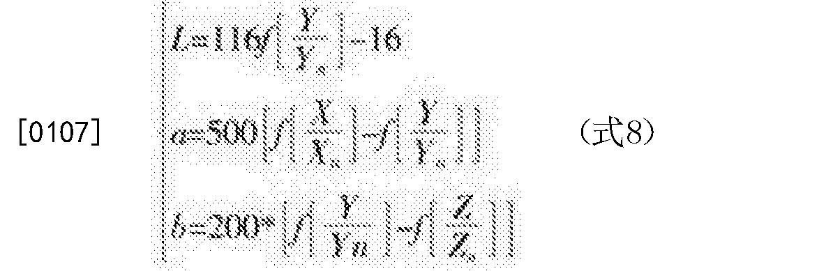 Figure CN104881637BD00101