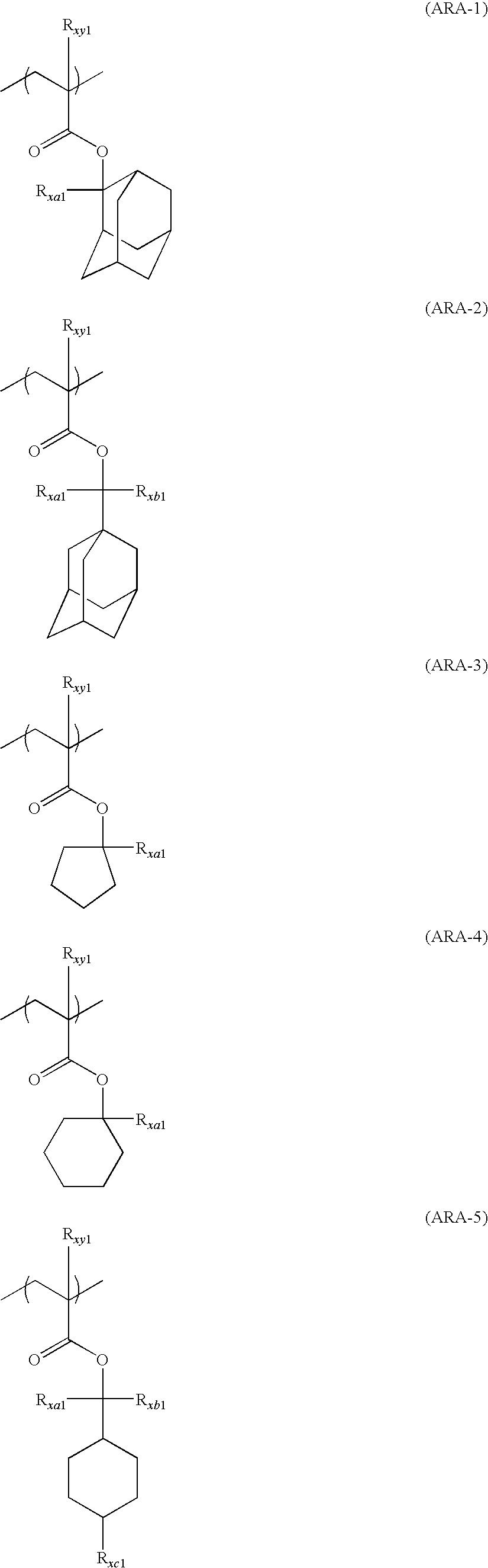 Figure US08241840-20120814-C00046