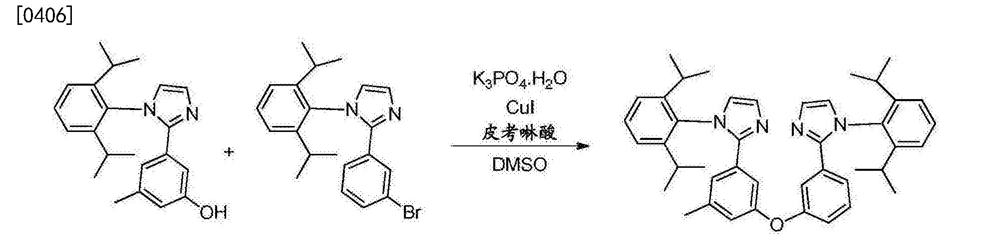 Figure CN106749425AD01373