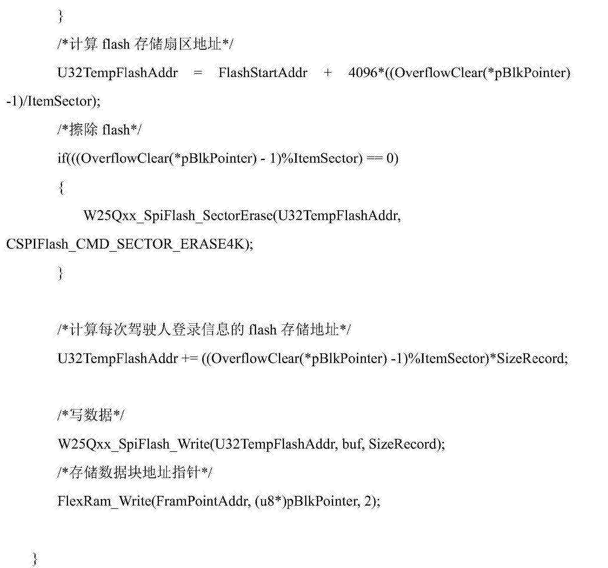 Figure CN103927794BD00121