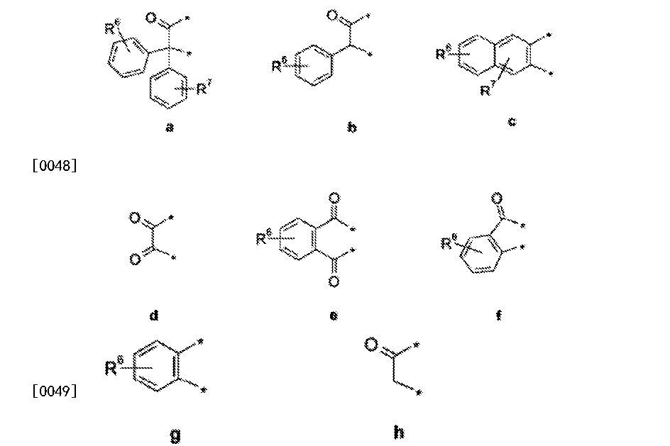 Figure CN103561962BD00151