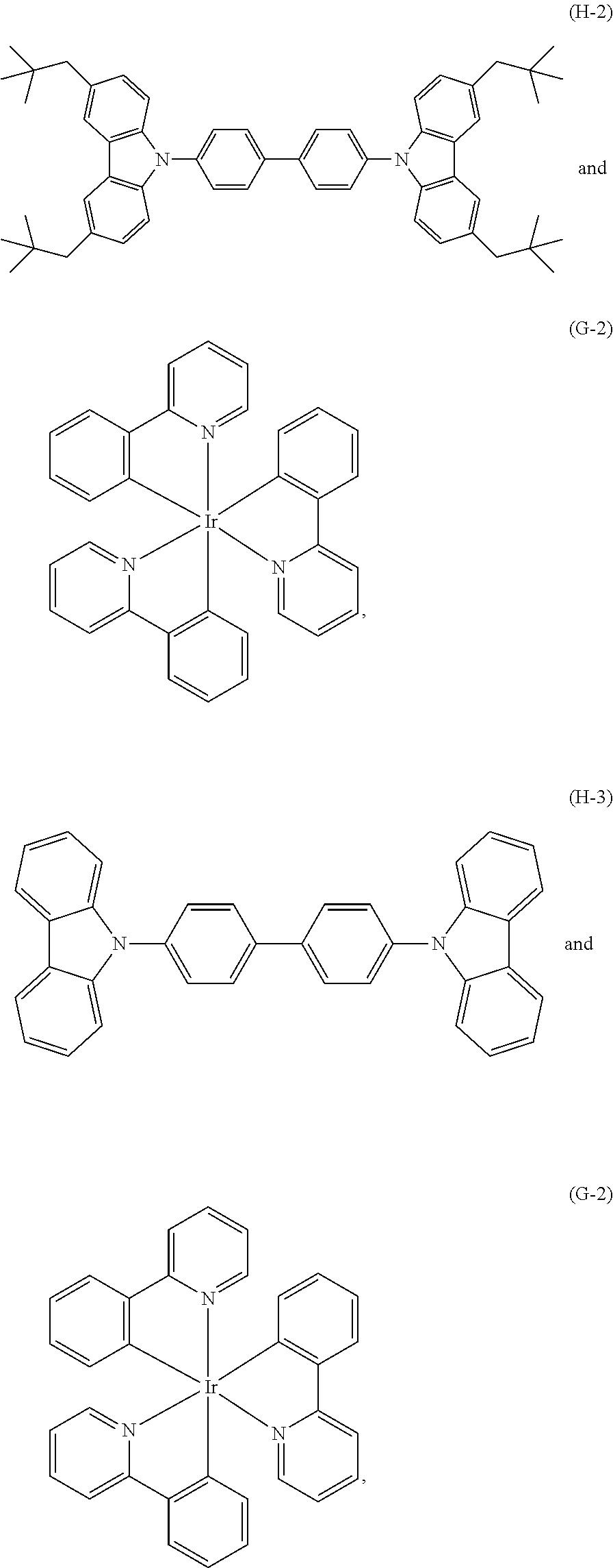 Figure US20170237042A1-20170817-C00026