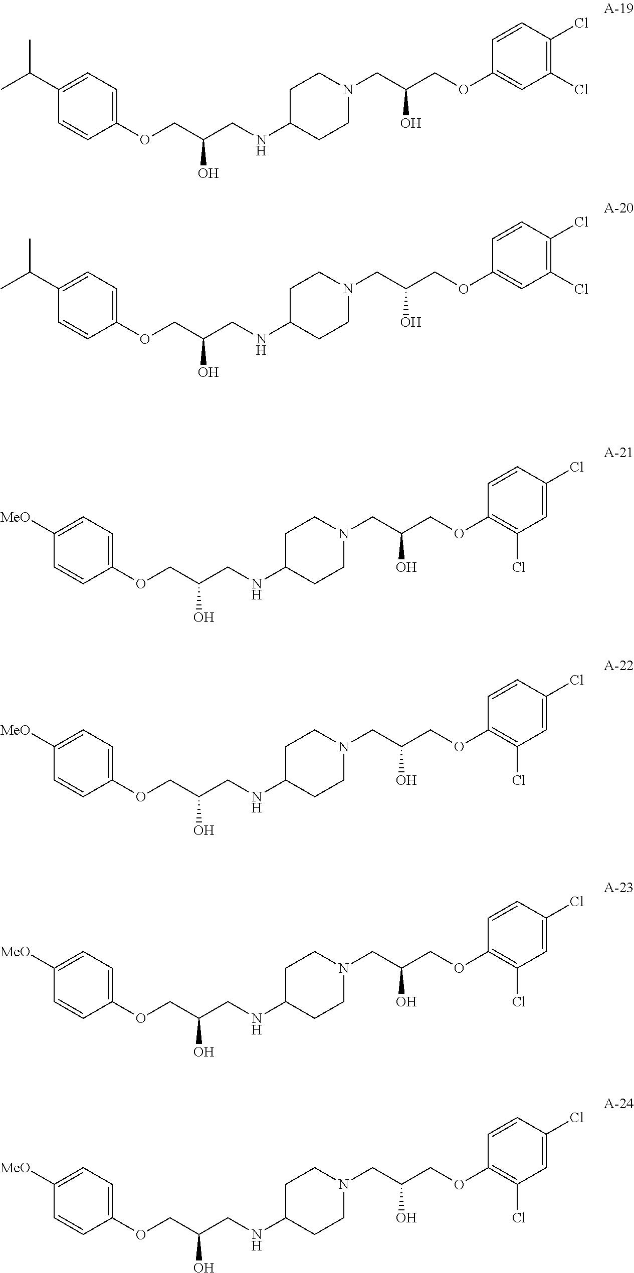 Figure US20190100493A1-20190404-C00008