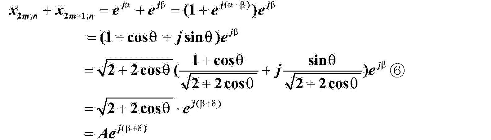 Figure CN102307168BC00022