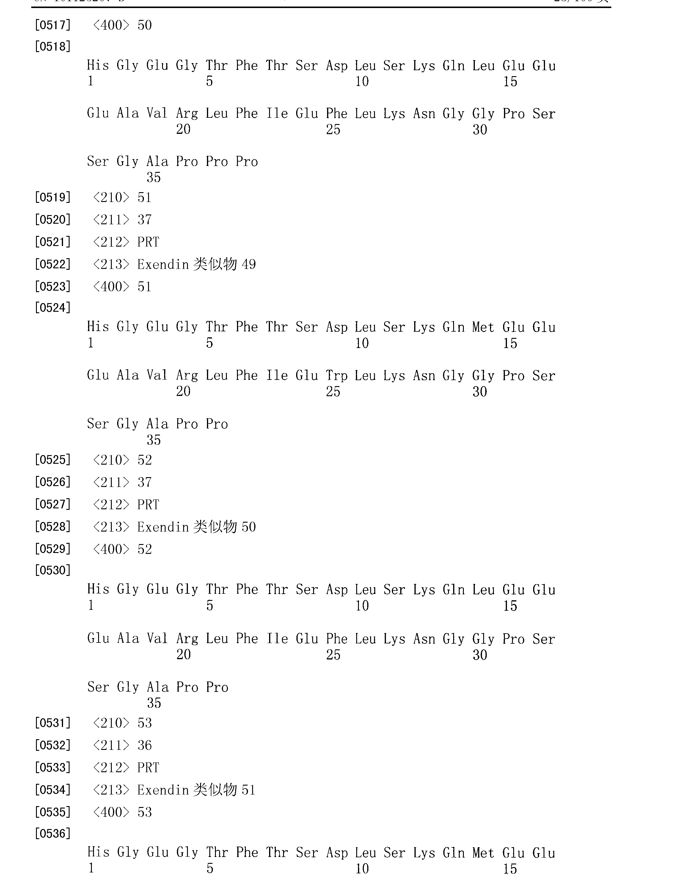Figure CN101125207BD00301