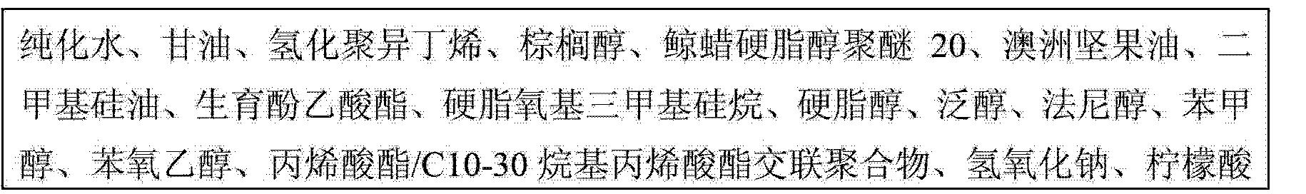 Figure CN102711743AD00472