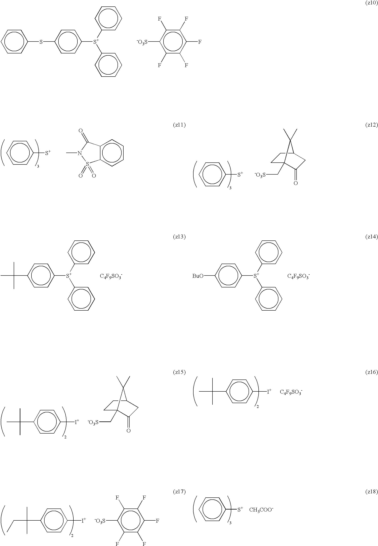 Figure US20030186161A1-20031002-C00032