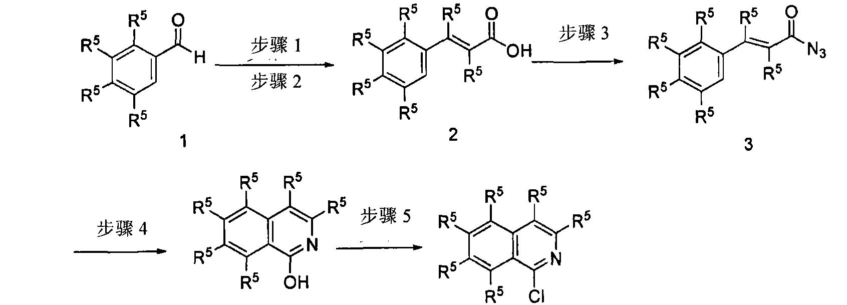 Figure CN101541784BD00351