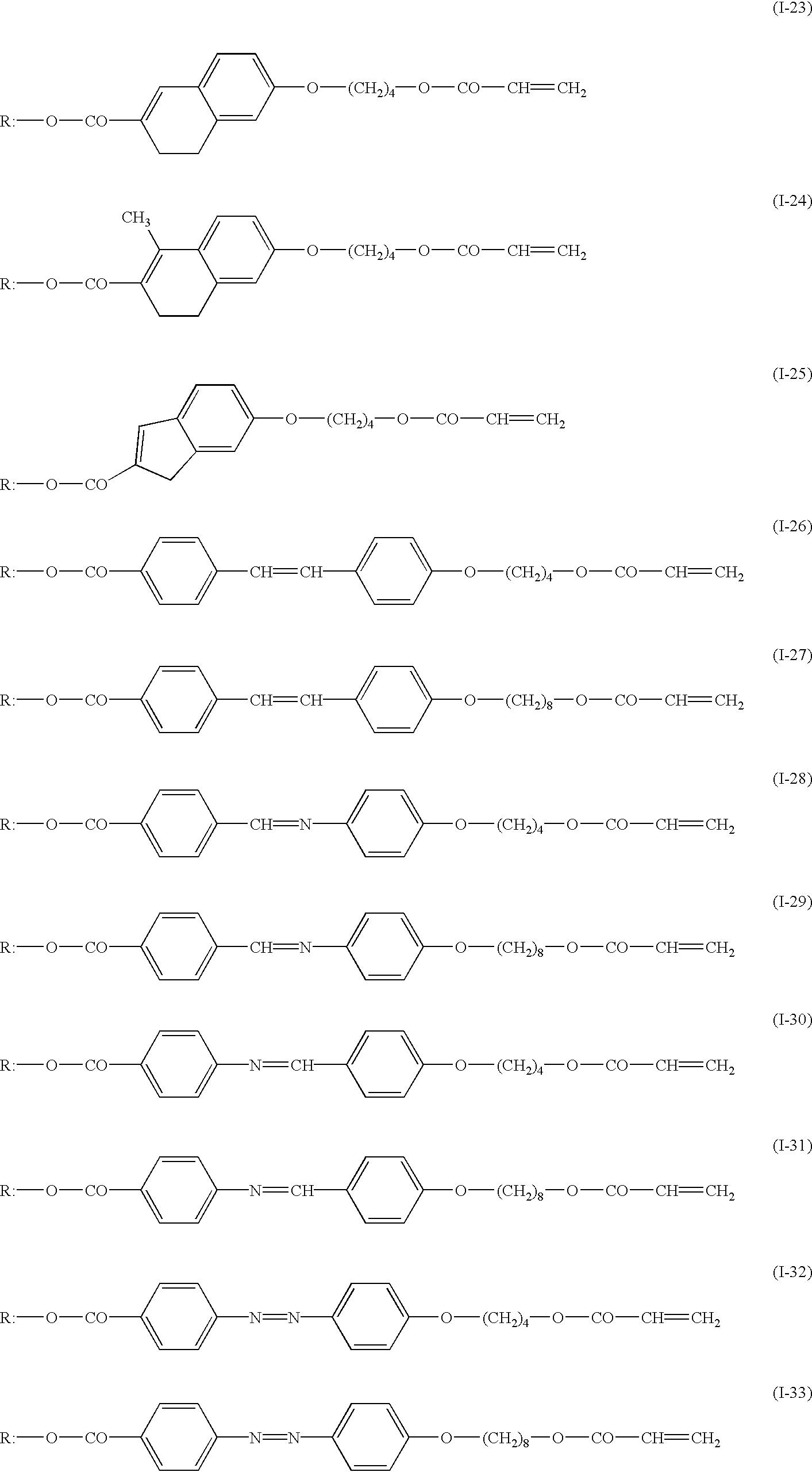 Figure US06685998-20040203-C00005