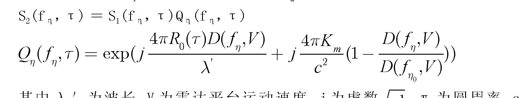 Figure CN102854504AD001511