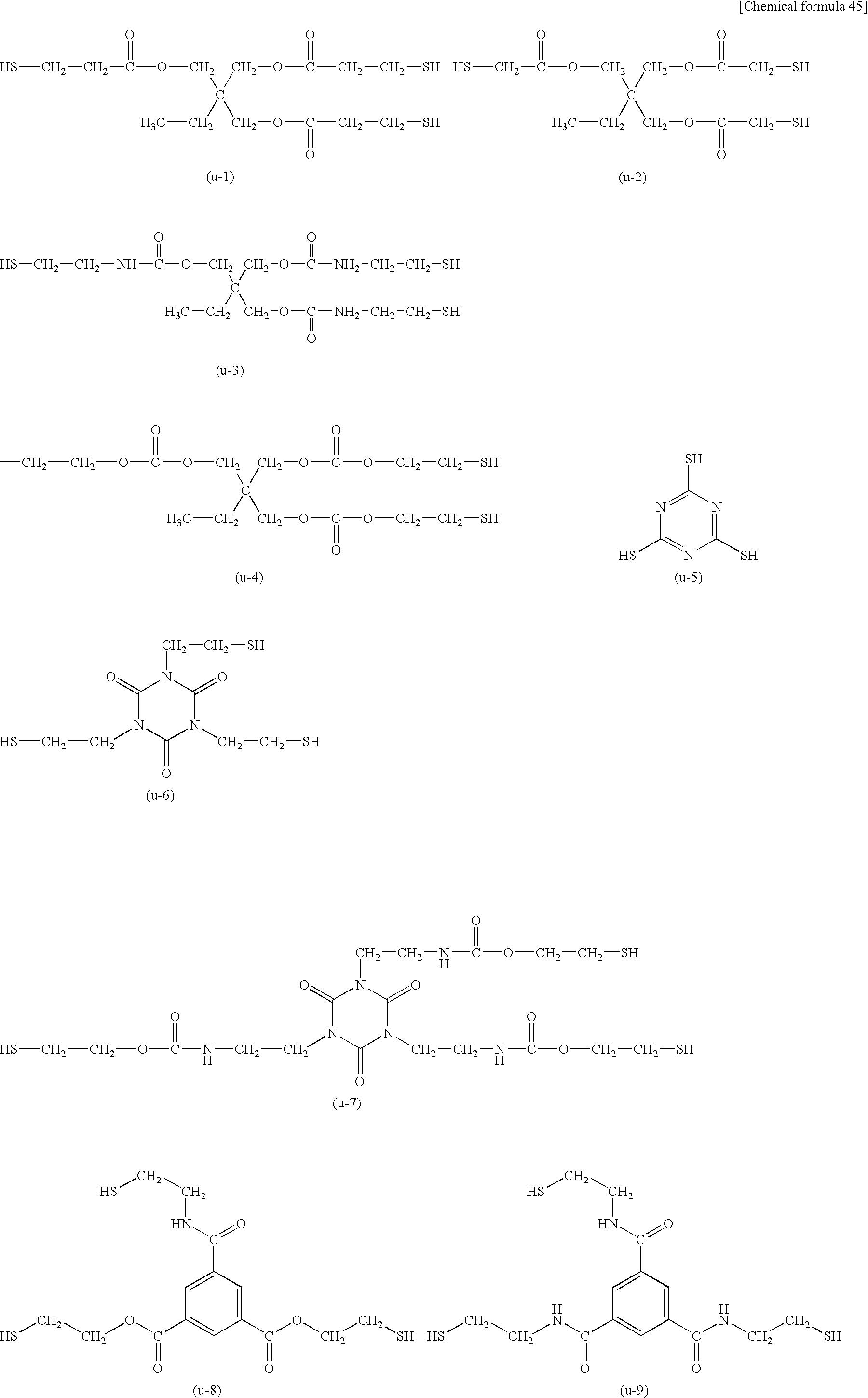 Figure US08319916-20121127-C00044