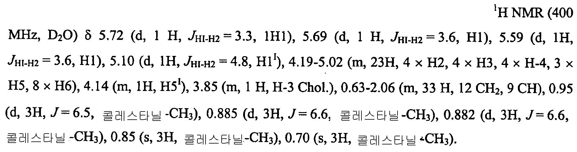 Figure 112010030712312-pct00043