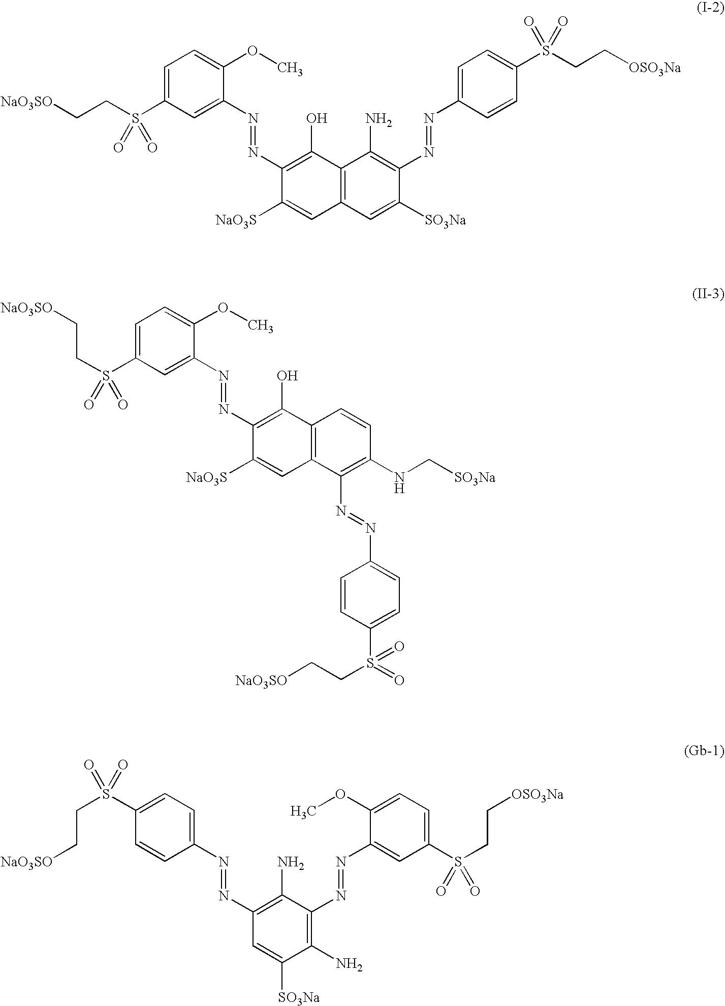 Figure US07708786-20100504-C00161