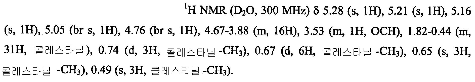 Figure 112010030712312-pct00038