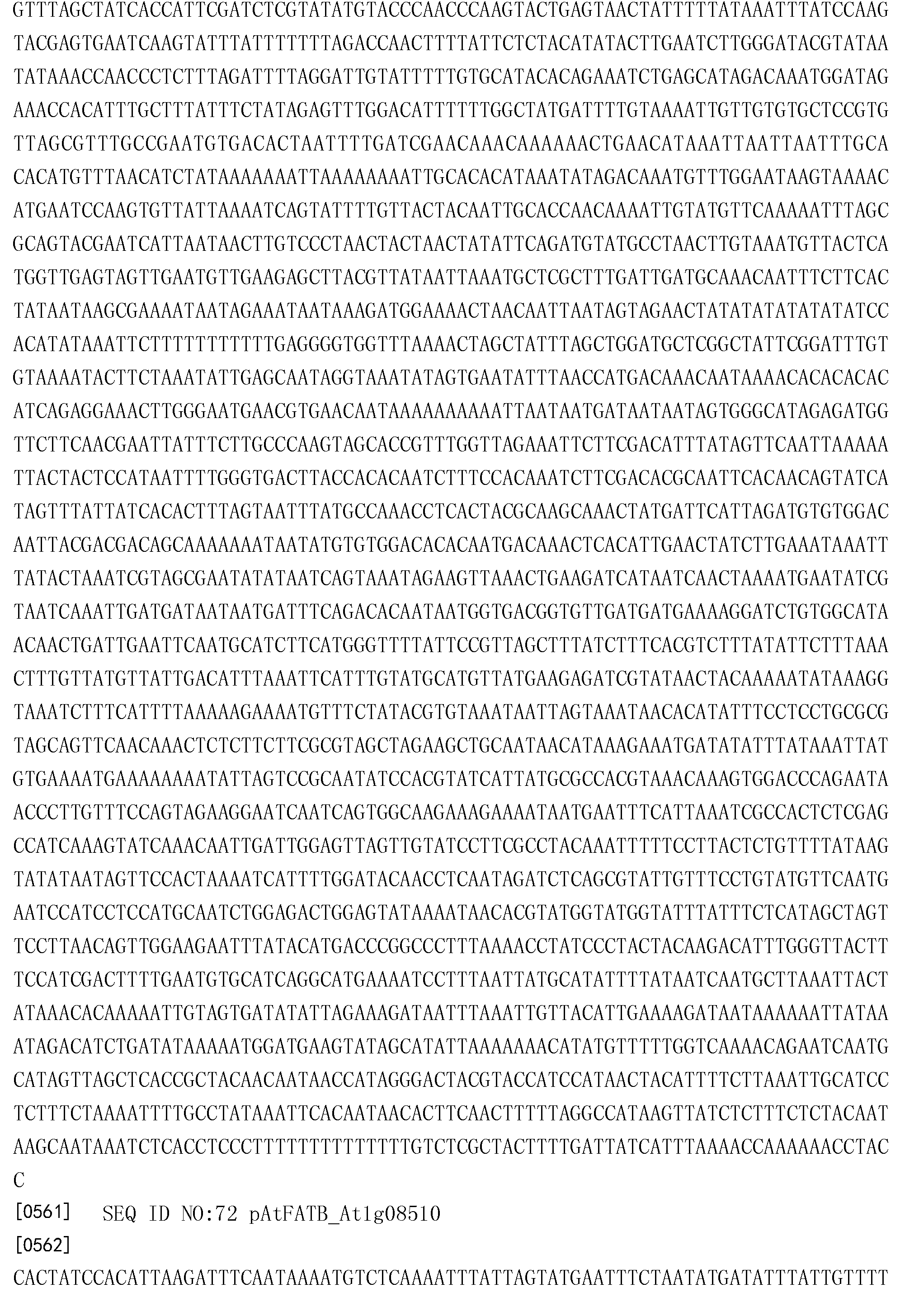 Figure CN103403016BD00801