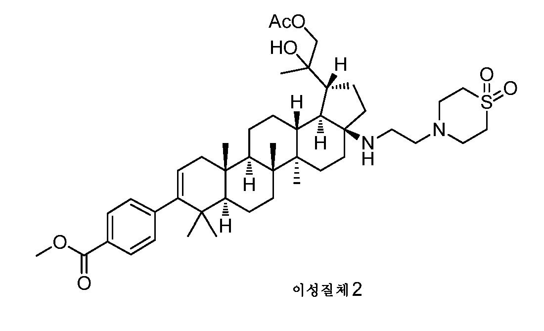 Figure pct00263