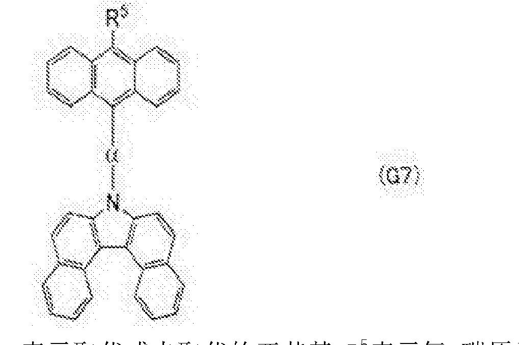 Figure CN106187859AD00102