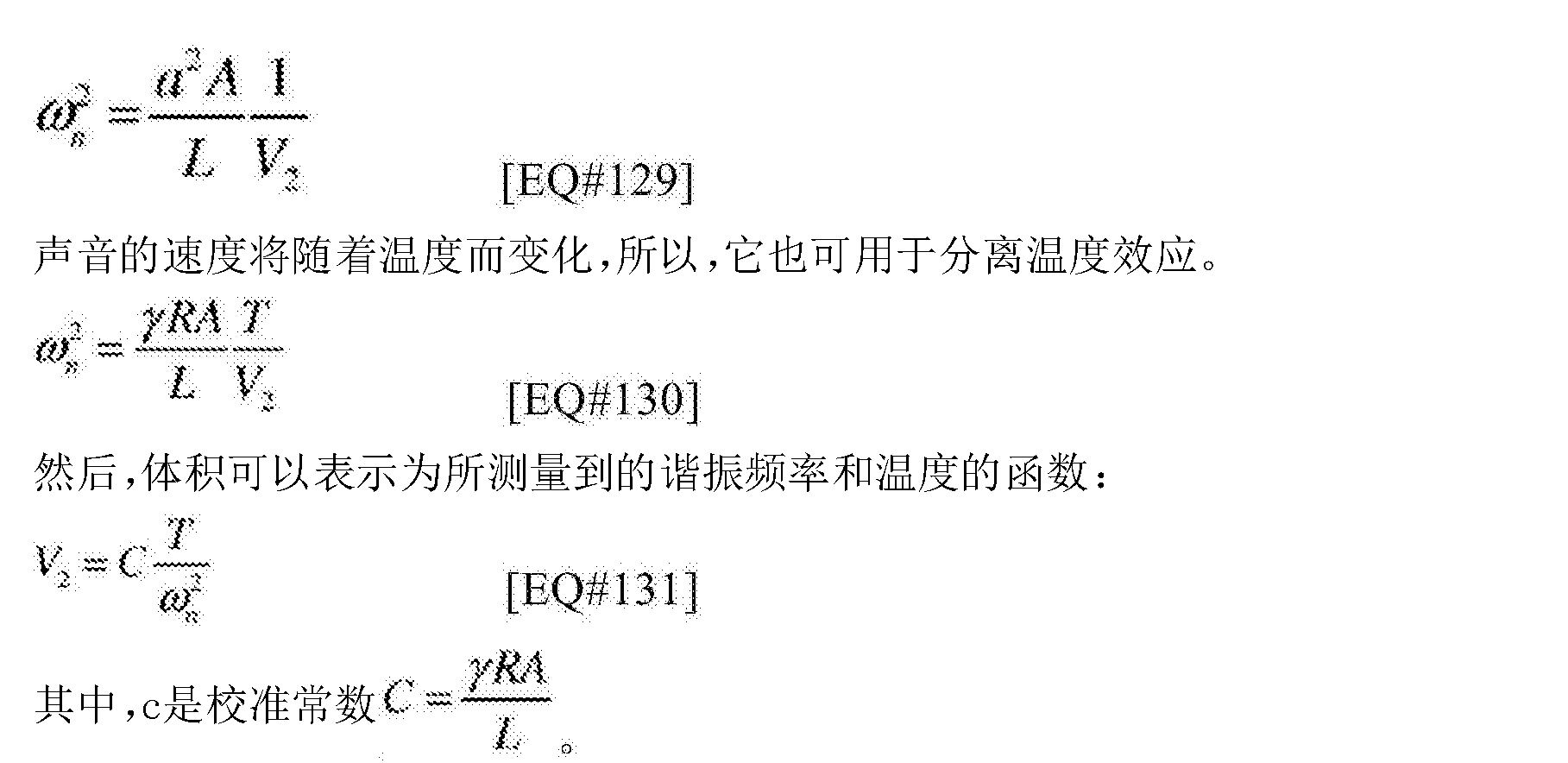 Figure CN106376233AD00751