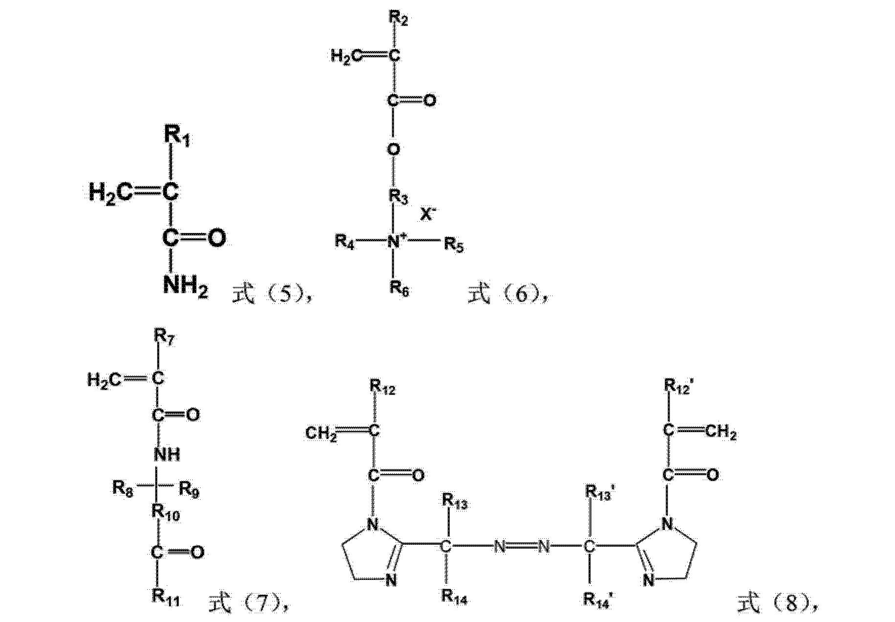 Figure CN104250339AD00091