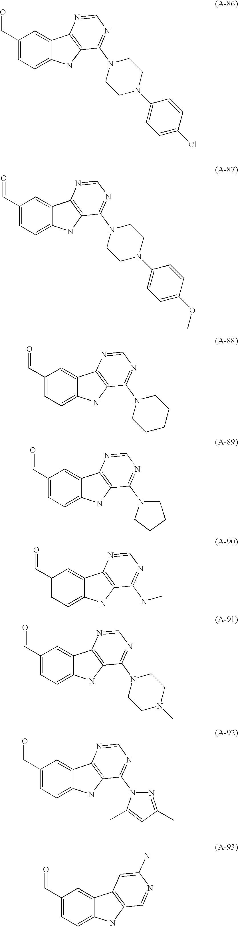 Figure US20030203901A1-20031030-C00029
