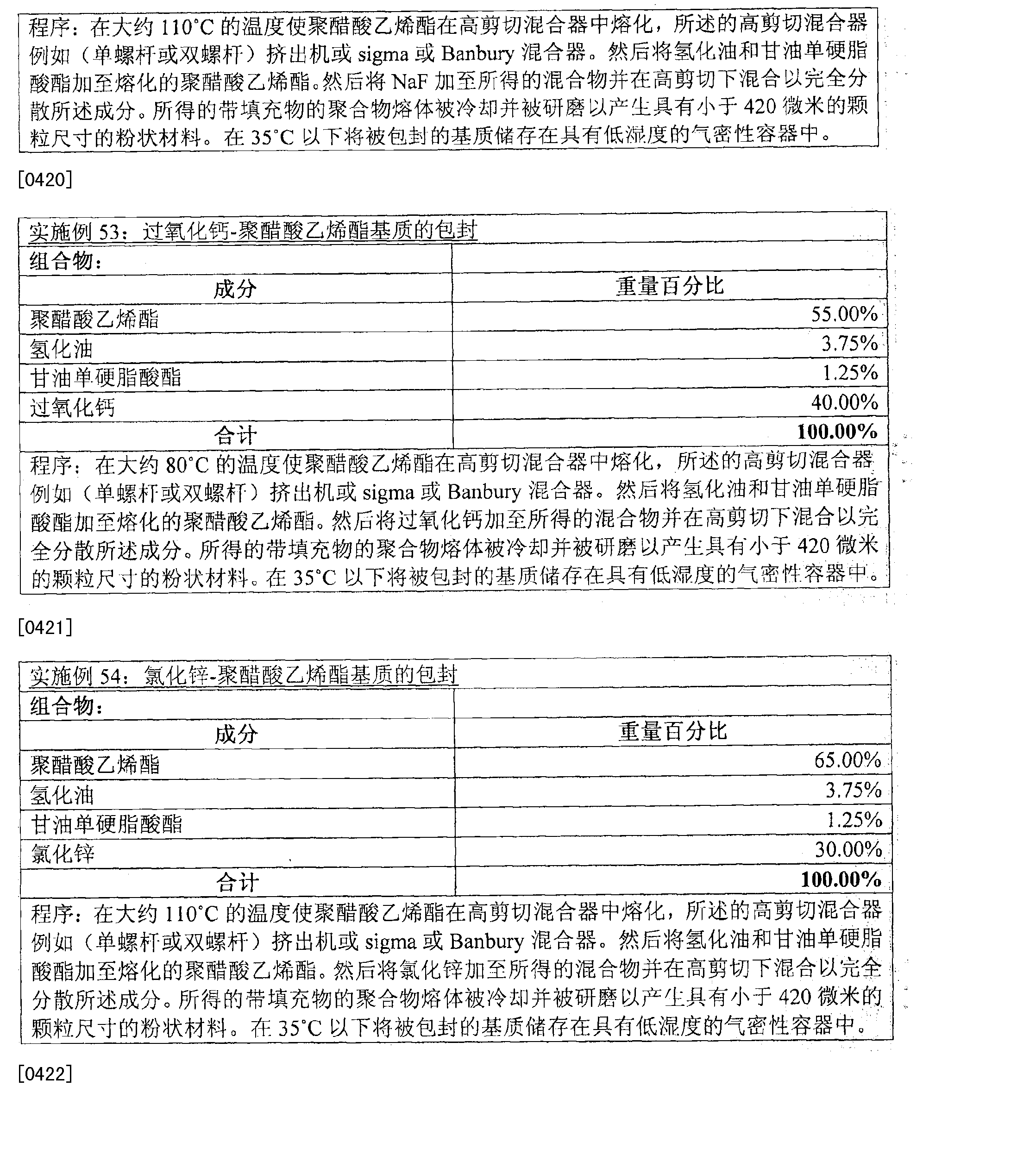 Figure CN101179943BD00881