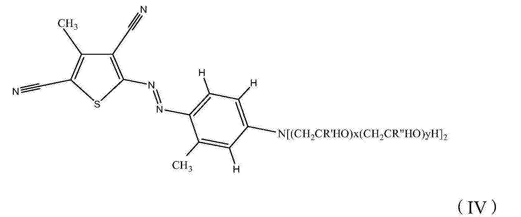 Figure CN104350106BD00281