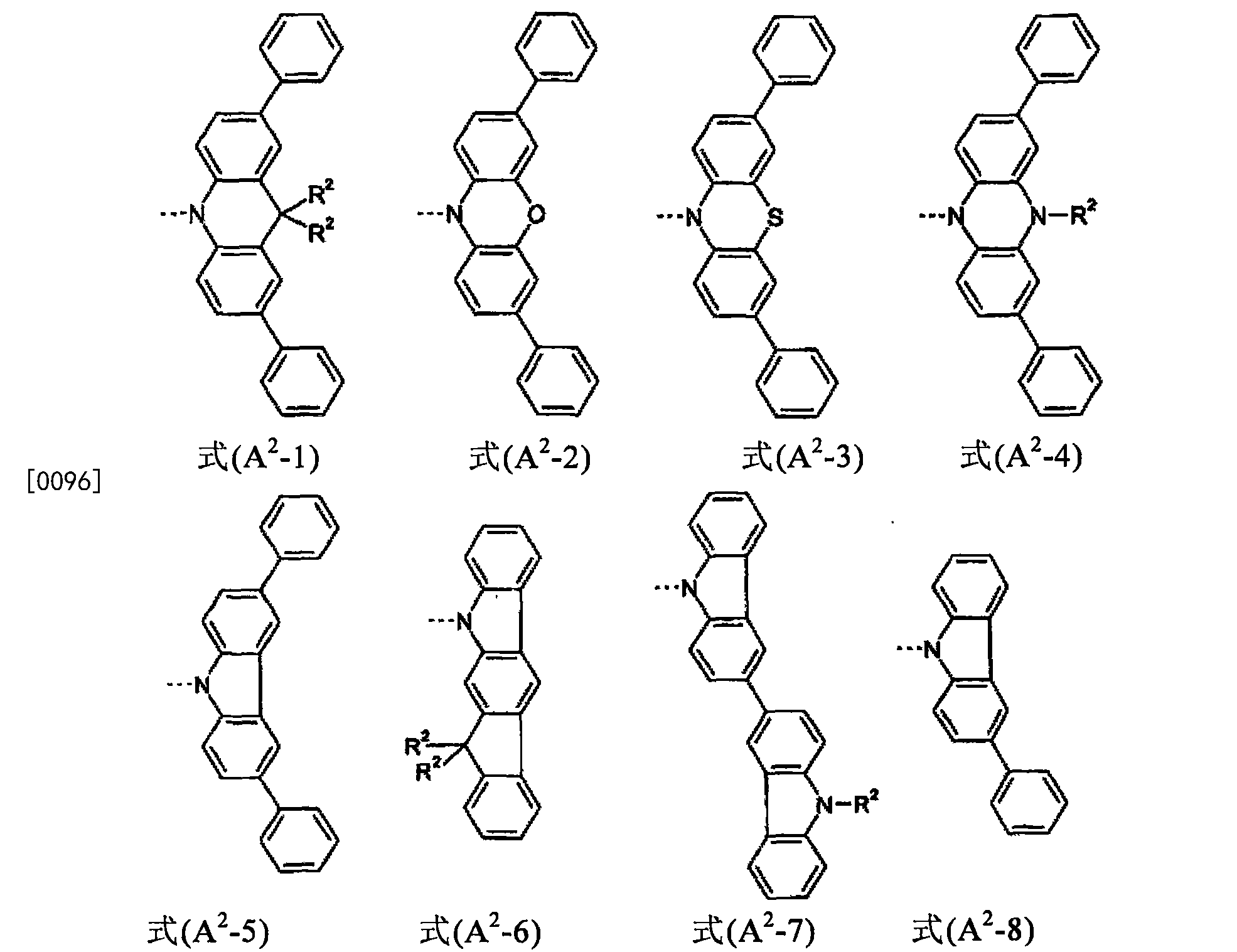 Figure CN107949561AD00201