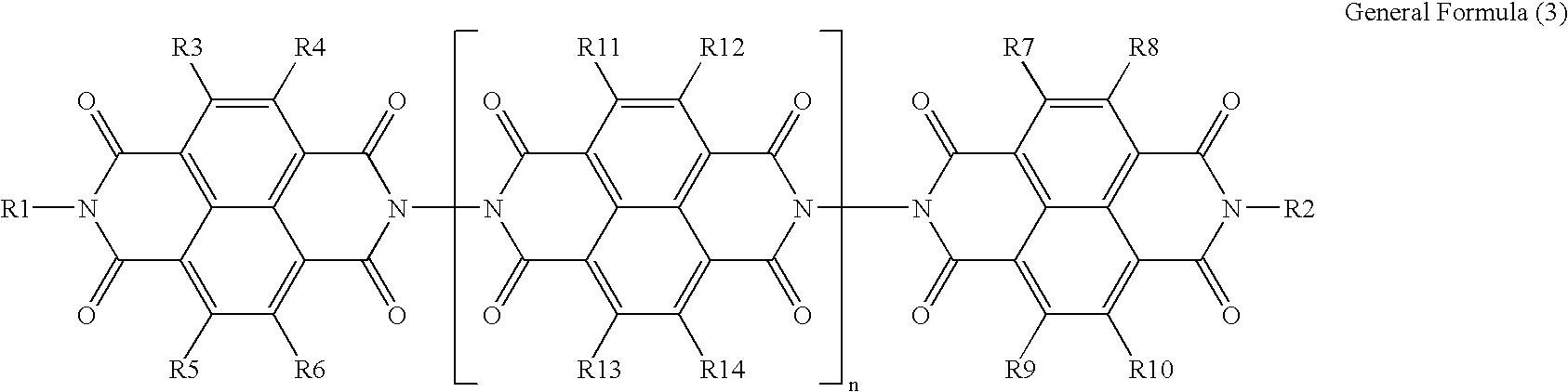 Figure US20070248901A1-20071025-C00009