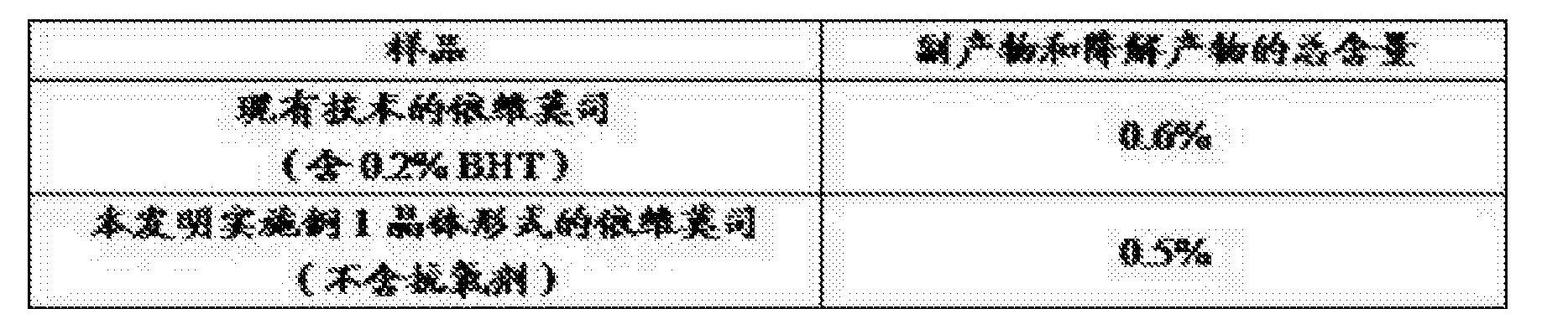 Figure CN104892632BD00071