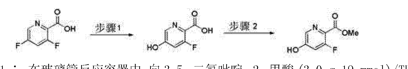 Figure CN102639135AD01023
