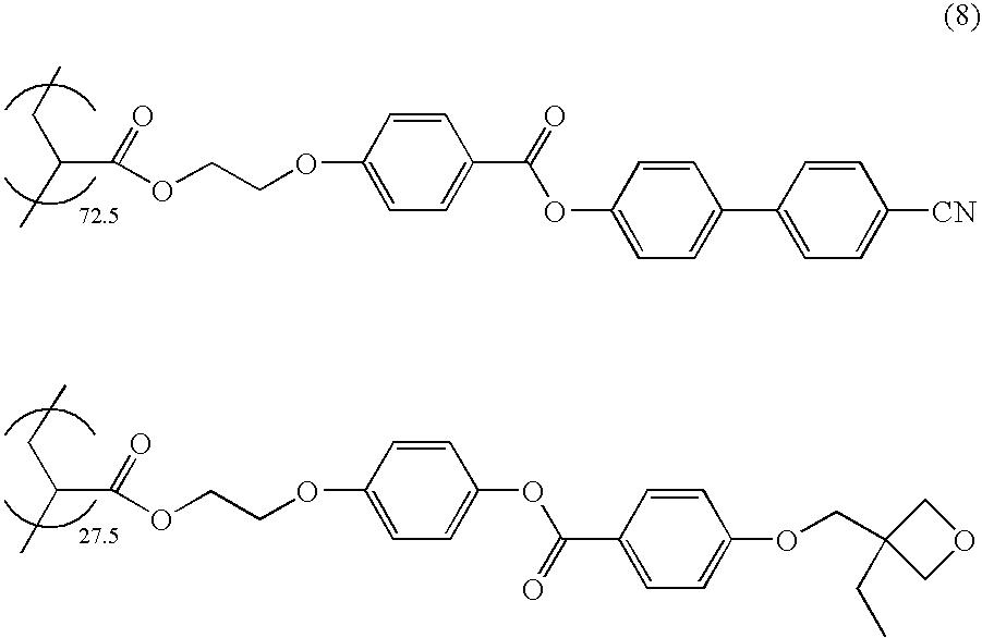 Figure US20100171916A1-20100708-C00005