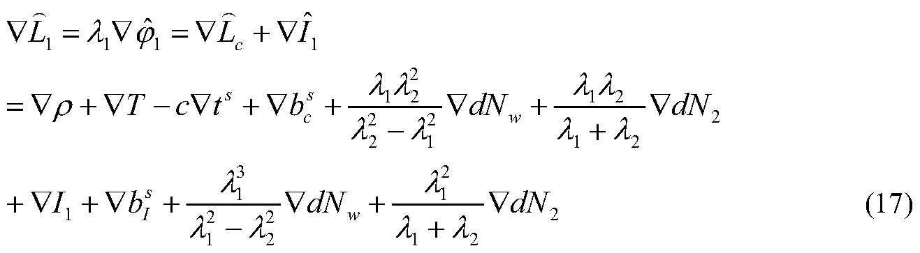 Figure imgf000076_0001