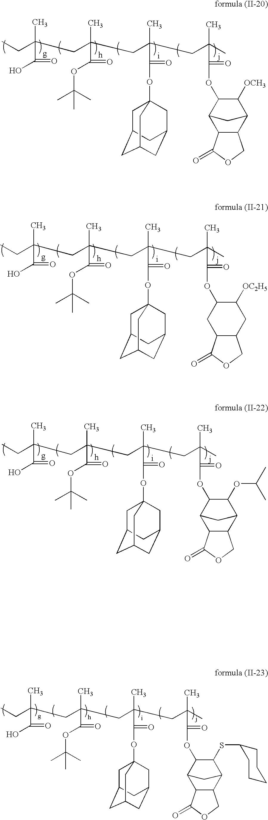 Figure US06703178-20040309-C00039