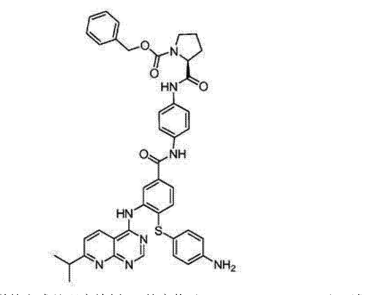Figure CN102264737AD00441