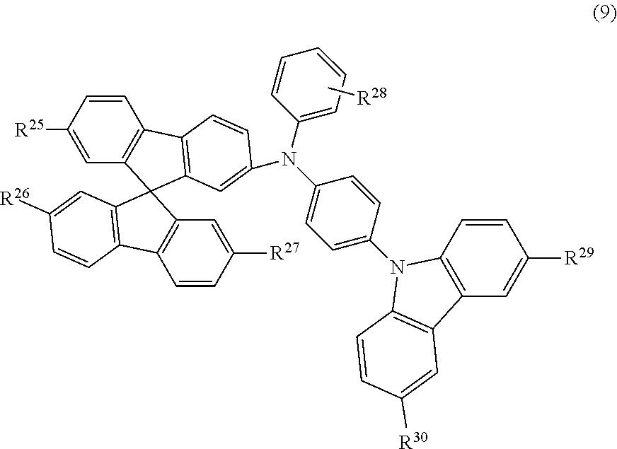 Figure US09548457-20170117-C00031