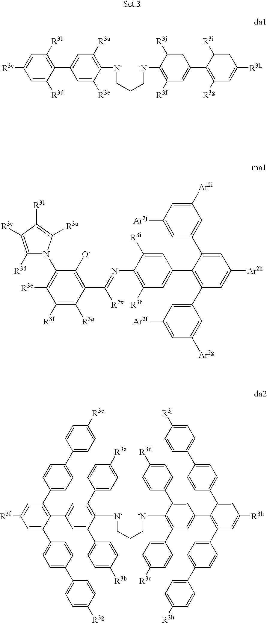 Figure US20040127658A1-20040701-C00012