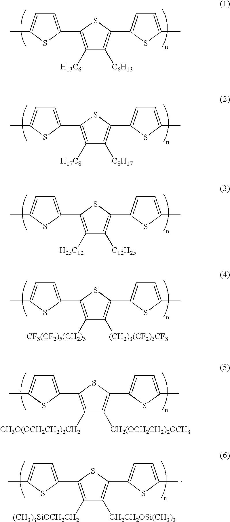 Figure US06777529-20040817-C00013