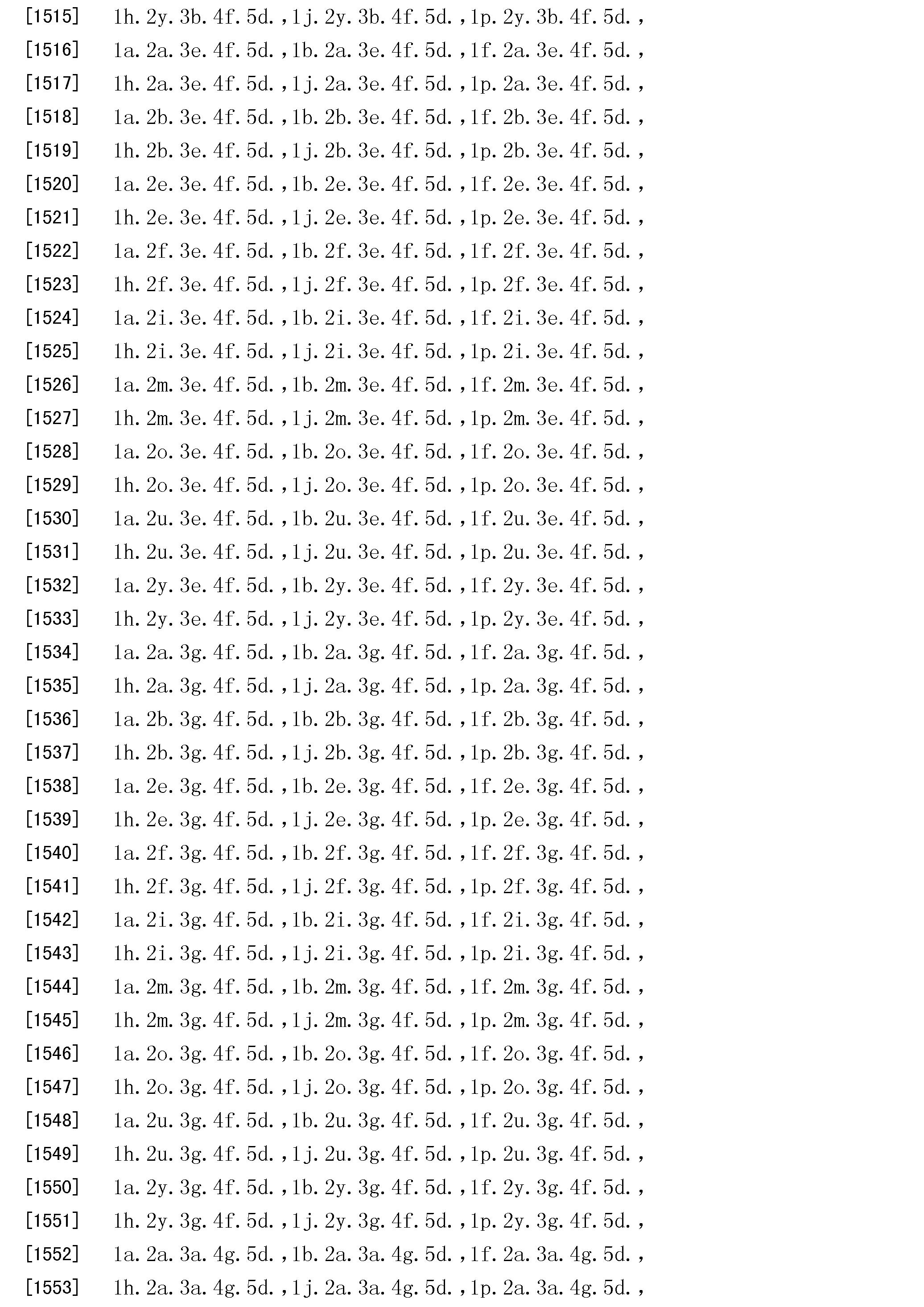 Figure CN101490023BD01081