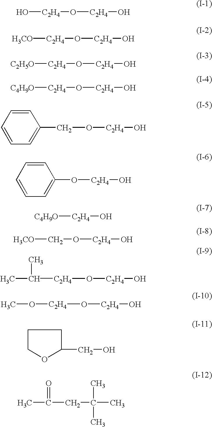 Figure US06653778-20031125-C00001