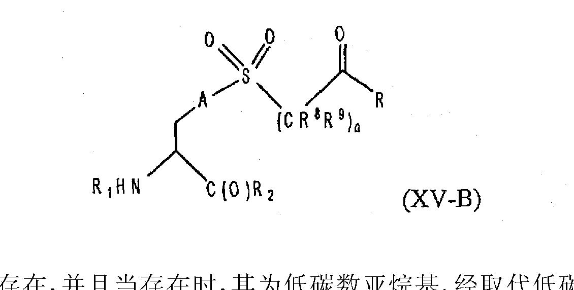 Figure CN102159230AD00712