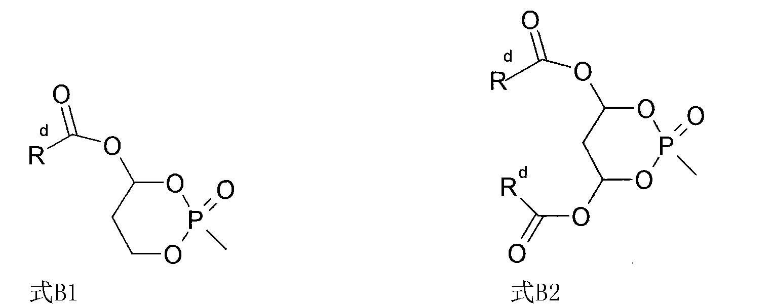 Figure CN101610995BD00152
