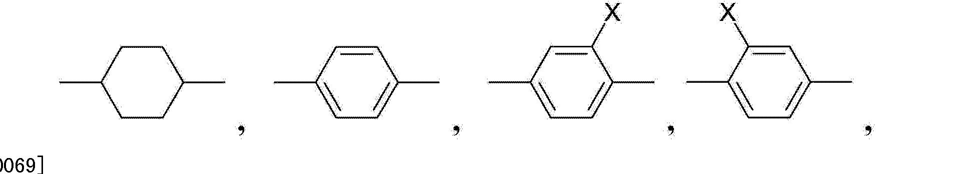 Figure CN103180409AD00224