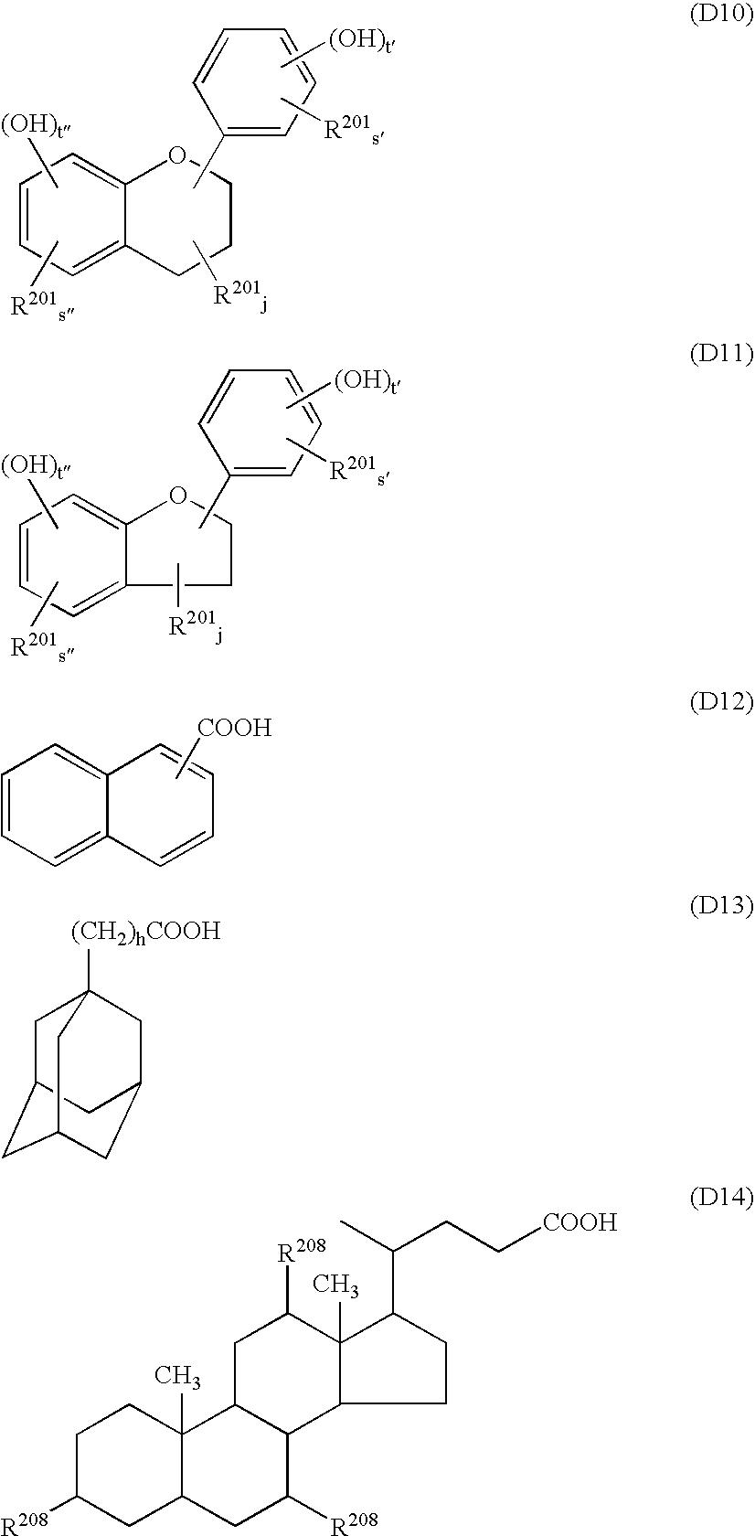 Figure US20070231738A1-20071004-C00068