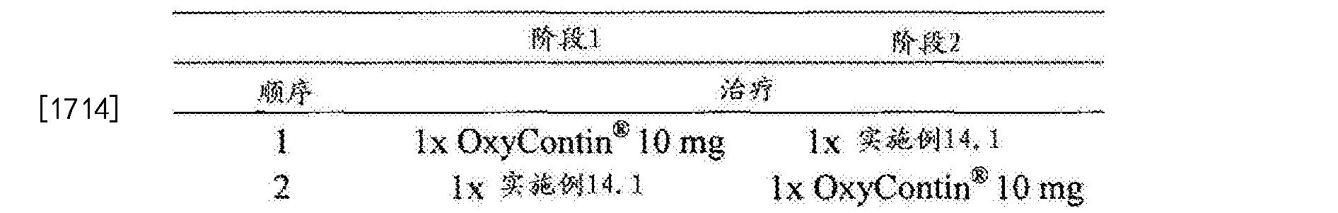 Figure CN102688241BD01581