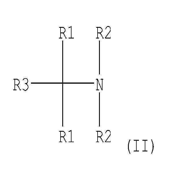 Figure 112017129814580-pct00009