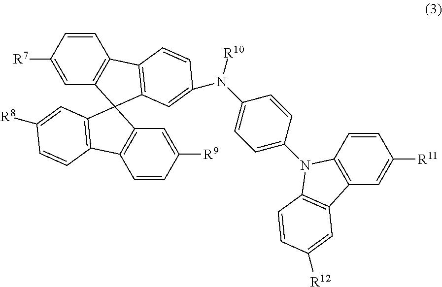 Figure US09548457-20170117-C00025